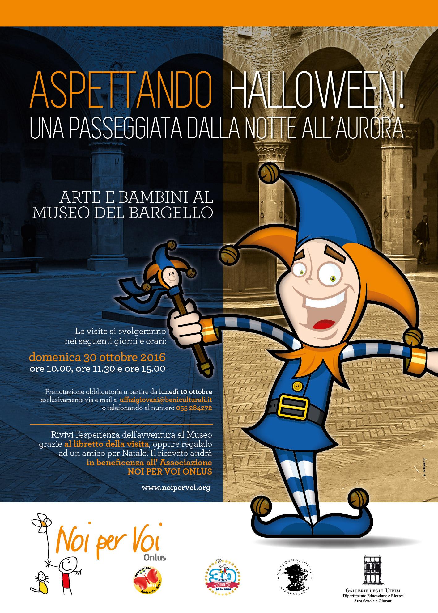 visite guidate al Museo del Bargello
